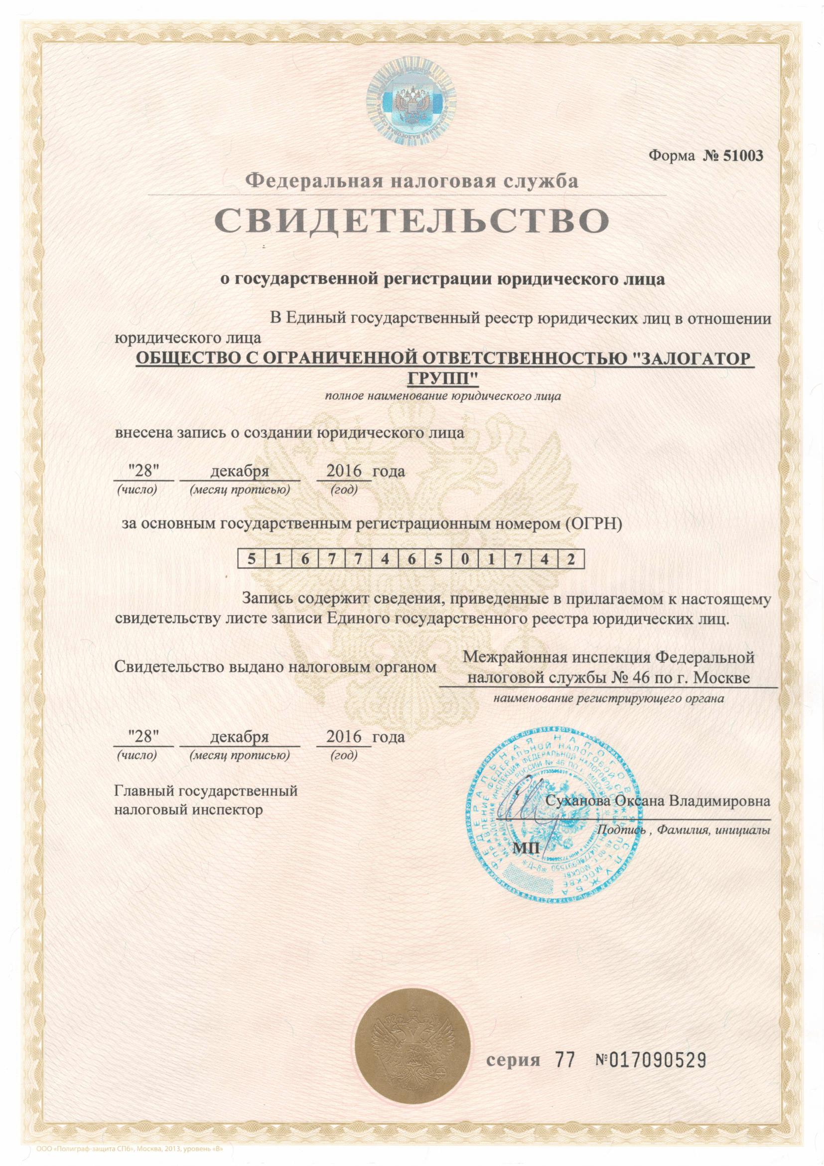НАРОДНЫЙ АВТОЛОМБАРД - VK